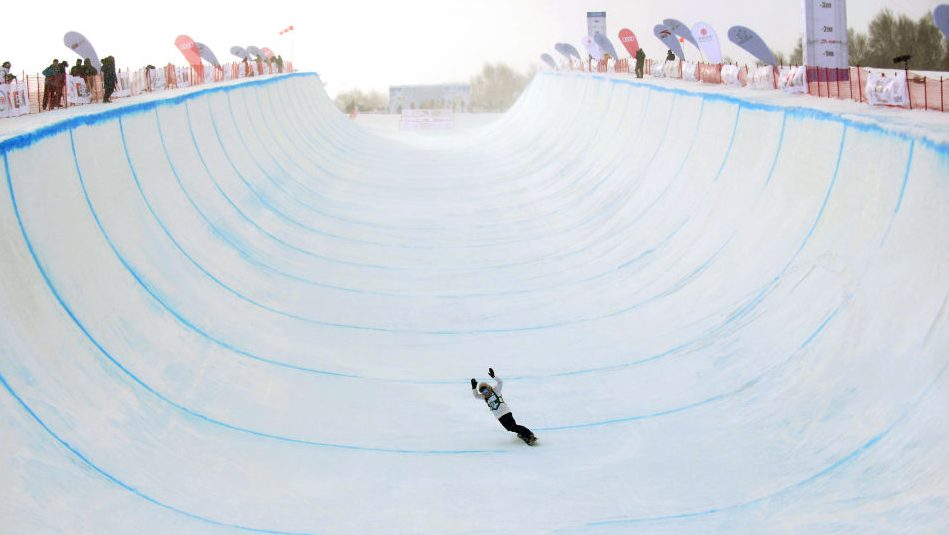 China's first Winter X Games postponed due to coronavirus