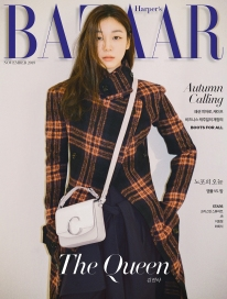Yuna Kim on the cover of Harper's Bazaar